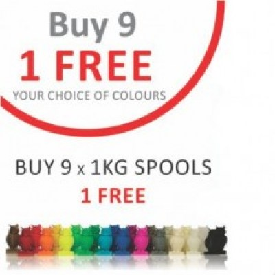 value-print-pack-buy-9-value-1kg-get-10th-free-228x228